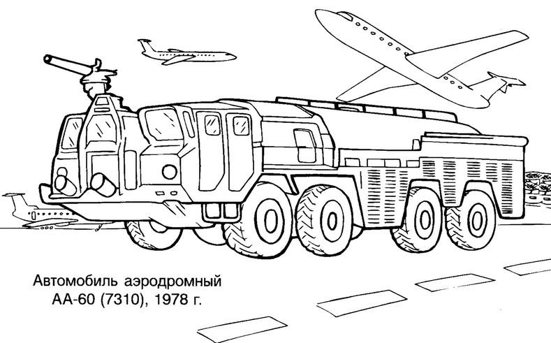 Раскраска с грузовыми машинами