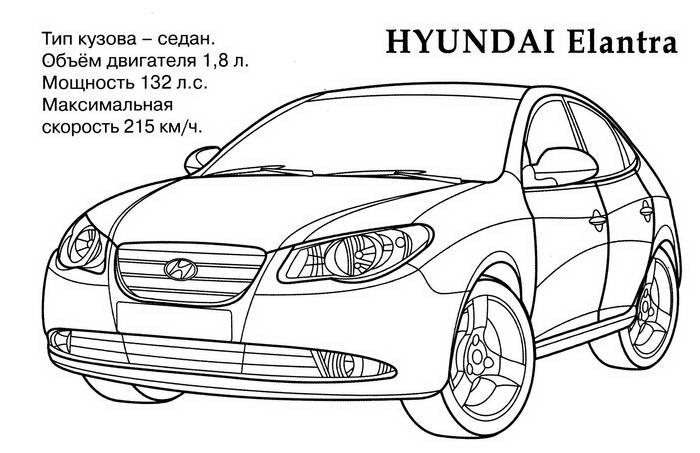 Модели автомобилей раскраски