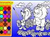 Раскраска цветик семицветик для детей