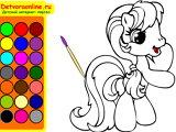 Раскраска для девочек раскрашивать на компьютере - 4