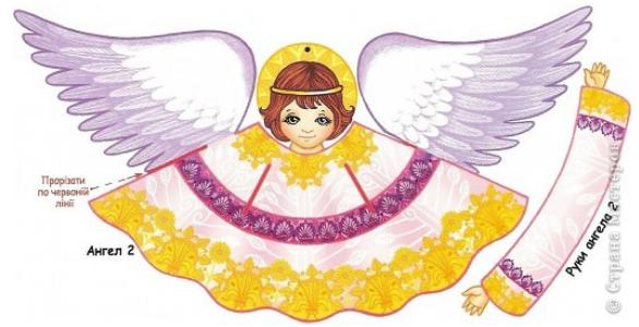 Ангел из бумаги своими руками трафареты