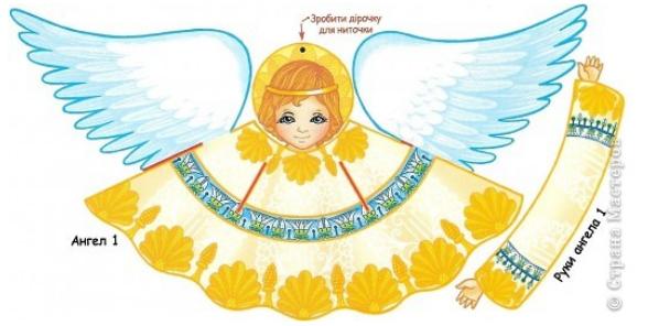 Раскраски ангелов для детей