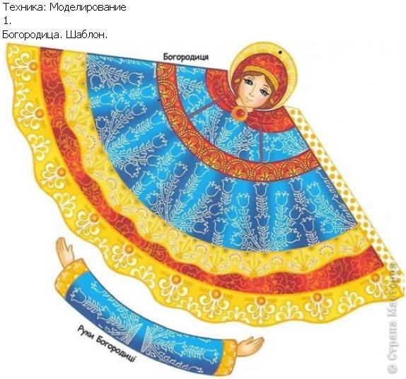 Раскраски для детей советские мультфильмы